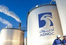 Photo of أدنوك توقع اتّفاقيات تعاون لتسعير النفط المرتبط بخام مربان