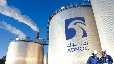 Photo of أدنوك الإماراتية تخفض مخصّصات النفط لشهر أغسطس 5%
