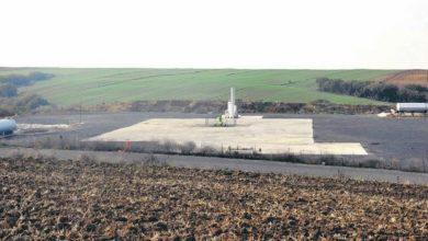 Photo of اكتشاف حقل الغاز الطبيعي في غرب تركيا