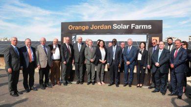 Photo of الأردن تدشن مشروعها الضخم للطاقة الشمسية
