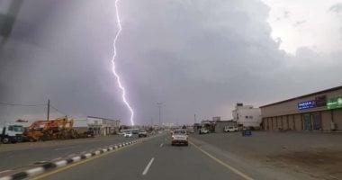 Photo of الأمطار توقف شحنات النفط الجزائرية من ميناء سكيكدة