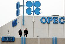 Photo of أوبك+ تدعو للالتزام التامّ بتخفيضات إنتاج النفط.. وترى مؤشّرات على تحسّن السوق