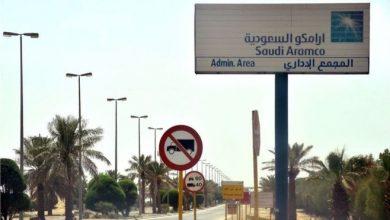 Photo of أرامكو: الشركة السعودية للنفط تطرح أسهمها للاكتتاب العام وتحديد أولي لقيمتها بـ 1.7 تريليون دولار