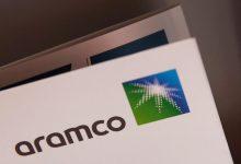 """Photo of """"أرامكو"""" تعمل لرفع طاقتها الإنتاجية إلى 13 مليون برميل"""