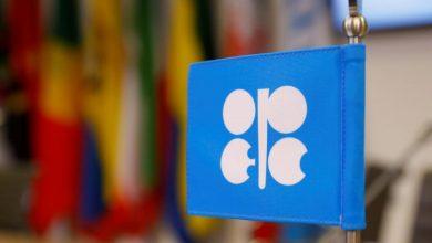 Photo of وكالة: أوبك تدرس الإبقاء على تخفيضات النفط حتى نهاية العام