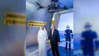 """Photo of """"أدنوك"""" تعتزم استخدام طائرات بدون طيار للبحث والتنقيب عن موارد النفط والغاز بالتعاون مع """"توتال"""""""