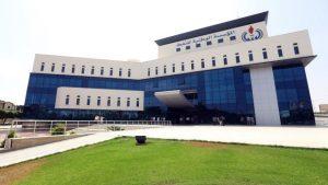 مقر مؤسسة النفط الليبية في طرابلس العاصمة