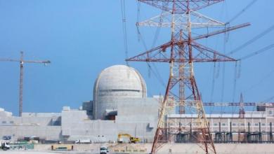 """Photo of """"الإمارات للطاقة النووية"""" تعلن آخر تطورات محطات براكة"""