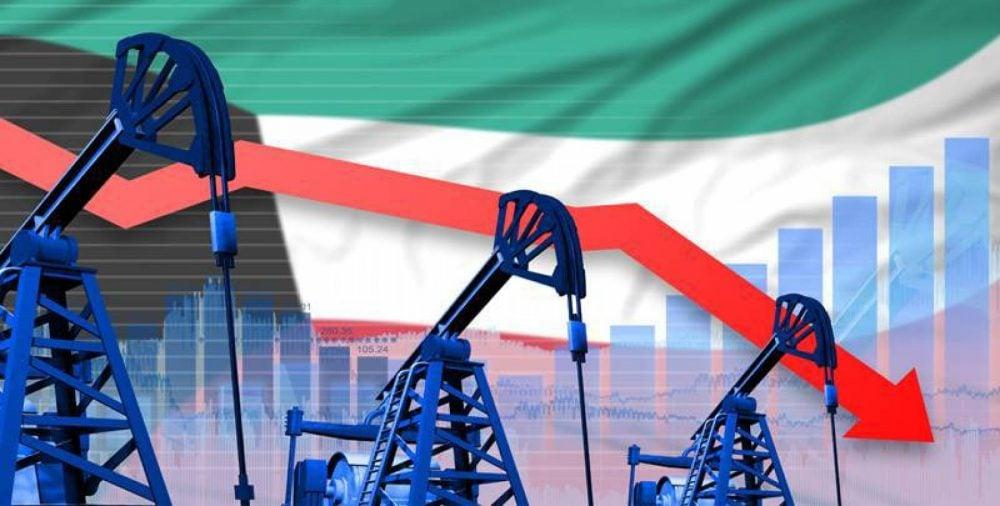 قطاع النفط- الكويت