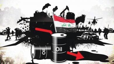 Photo of العراق من الاضطرابات السياسية إلى حرب أسعار النفط