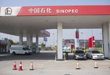 Photo of سينوبك الصينية تتوقّع تراجع أنشطة التكرير في 2020 بسبب كورونا