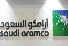 Photo of سهم أرامكو يتداول فوق مستوى الطرح وسط تفاؤل بشأن أسعار النفط