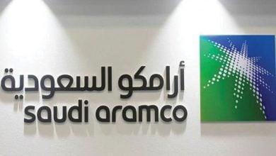 Photo of أرامكو تبدأ خفض إنتاج النفط قبل موعد اتفاق أوبك+