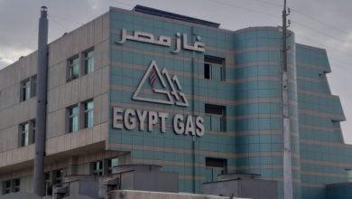 Photo of غاز مصر تعتمد الجمعية العمومية وتوزّع 3 جنيهات (كوبون) للسهم