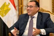 Photo of مصر تخفض أسعار الكهرباء المورّدة للمصانع