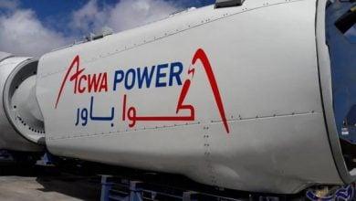 """Photo of """"أكواباور"""" لبيع المياه المحلاة باستخدام الطاقة الشمسية للحكومة المصرية"""