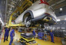 Photo of عودة 80% من مصانع السيارات للعمل في العالم