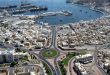 Photo of سلطنة عمان لتنويع مصادر الدخل وعدم الاعتماد على النفط