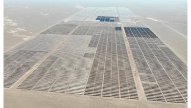 Photo of تشغيل مشروع غرانجا للطاقة الشمسية في تشيلي بقدرة 123 ميغاواط