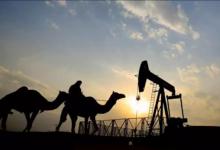 Photo of تأجيل مؤتمر للنفط والغاز في البحرين بسبب كورونا