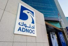 Photo of أدنوك الإماراتية ترفع إنتاجها فوق 4 ملايين برميل