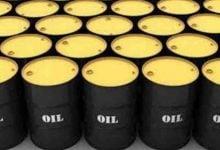 Photo of انخفاض واردات إسبانيا من النفط الخام لأدنى مستوى في 6 سنوات