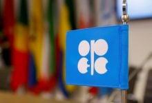 Photo of أوبك تتوقّع انكماش الطلب العالمي على النفط 9 ملايين برميل يوميًا في 2020