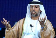 Photo of أديبك 2020.. وزير الطاقة الإماراتي: أوبك + اتّفاقية عادلة.. وسنواصل التنسيق