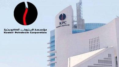 Photo of مؤسّسة البترول الكويتية تطلب شحنة غاز مسال للتسليم في مايو