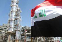 Photo of العراق يخفض سعر البيع الرسمي لخام البصرة الخفيف لآسيا في مايو