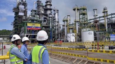 Photo of الإكوادور تعلن القوّة القاهرة بشأن صادراتها النفطية