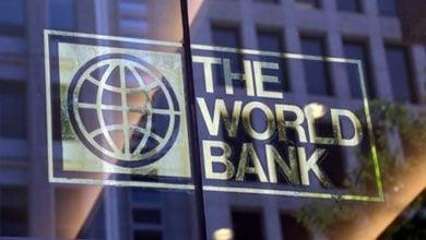 Photo of البنك الدولي يعمّق نظرته المتشائمة لتقديرات خسائر المنطقة العربية