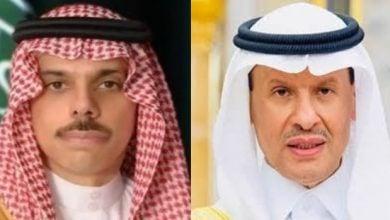 Photo of السعودية تفند الإدعاءات الروسية