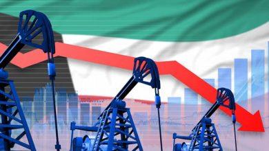 Photo of توقّعات بانخفاض دخل الكويت 20% مع استمرار النفط دون مستوى 2019