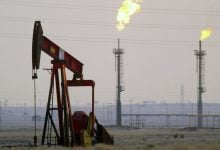 Photo of الجزائر تتوقّع تراجع إيرادات الطاقة واحتياطيات النقد الأجنبي في 2020