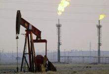 Photo of توقّعات قاتمة تكبح مكاسب أسعار النفط