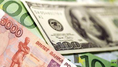 """Photo of الروبل يرتفع أمام الدولار واليورو بعد قرار""""المركزي الروسي""""بتخفيض الفائدة"""