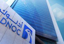 "Photo of ""أدنوك"" الإماراتية تبلّغ عملاءها بخفض إمداداتها بنسب تتراوح بين 5 و15%"