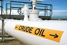 Photo of سلطنة عمان تخفض إنتاج النفط 23 % في مايو ويونيو