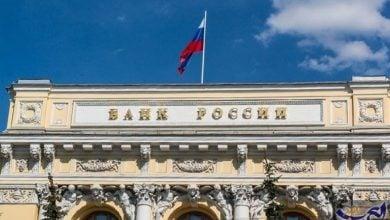 """Photo of كورونا وأسعار النفط يدفعان""""المركزي الروسي""""لخفض الفائدة لأدنى مستوى منذ 6 سنوات"""