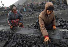 Photo of الفحم.. الخاسر الأكبر وسط تراجع الطلب العالمي على الكهرباء