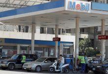 Photo of مصر تخفض أسعار البنزين بدءًا من الغد