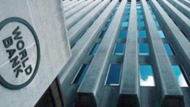 Photo of البنك الدولي يقلّص توقّعات أسعار النفط والمعادن مع انهيار الطلب