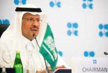 Photo of وزير الطاقة السعودي: حقّقنا 99.5% من مستهدفات خفض إنتاج النفط (فيديو)
