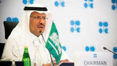 Photo of وزير الطاقة السعودي: المملكة لا ترغب في قتل المنافسة