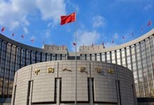 Photo of 1.3 مليار دولار خسائر بنك الصين بسبب انهيار أسعار النفط