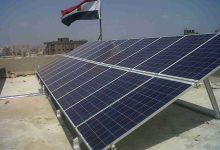 Photo of خاص- مصر تفرض قيودًا جديدة لتنفيذ محطّات شمسية صغيرة