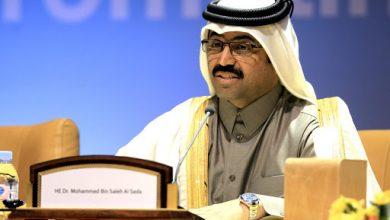 Photo of وزير طاقة سابق: قطر ستتمكّن من امتصاص صدمة كوفيد-19