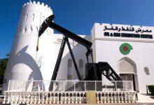 Photo of توقّعات صعود الخام العماني إلى 33.68 دولارًا في يونيو