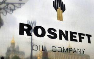 شعار شركة روسنفت الروسية
